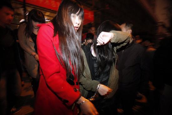 Woman Yancheng